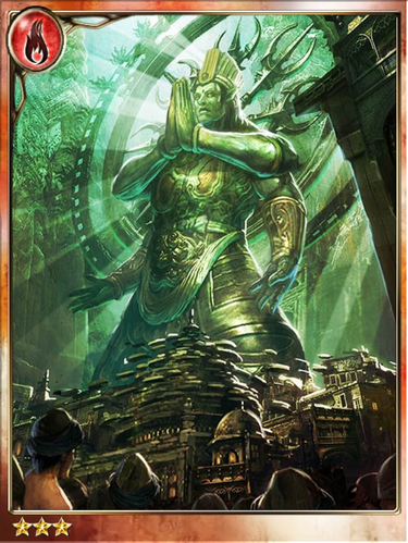 Rudra, Deity of Ruination.png