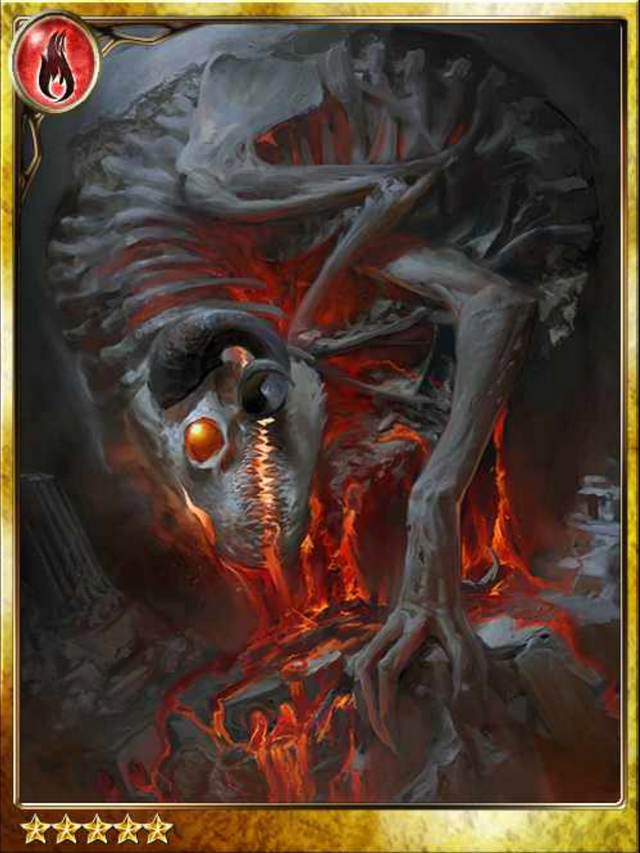 Petrified Dragon Hyr'k