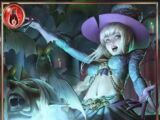 (Barter) Iniere, Vampire Magician