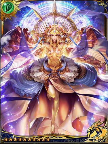 (Zenith Order) Rising Sun Amaterasu.png