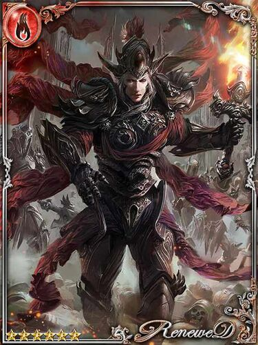 (Peremptory) Curse-Fighting Kirimey.jpg