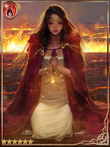 (Tearful) Firebinding Maiden Sevina.png