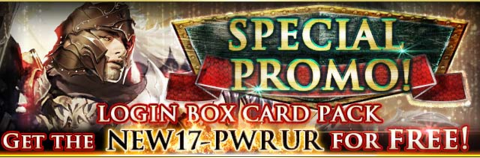 Special Promo Login Box Forest.png