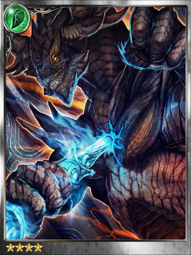 (Furious) Imprisoned Battle Dragon.png