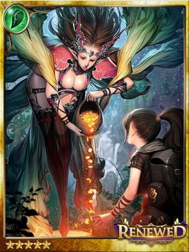 (Asset) Alita, Goddess of Commerce.png