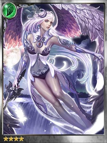 (Allure) Menthe, Celestial Beauty.png