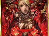 Hell Maestra Qursa