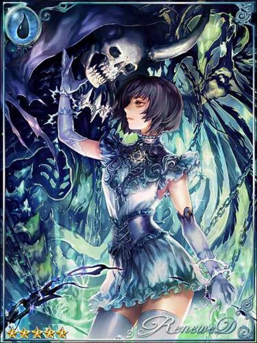 (Grimbody) Death-Taken Summoner Koo.png