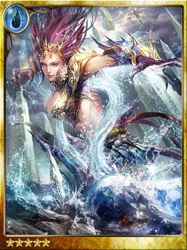 Sedna, Wintry Sea Queen.png