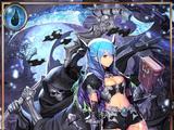 (Aqua Wisdom) Death God Hunter Animi