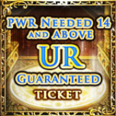 PWR 14+ UR LCP Claim Ticket.png