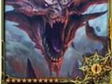 List of unbound Almighty Rare EX Cards