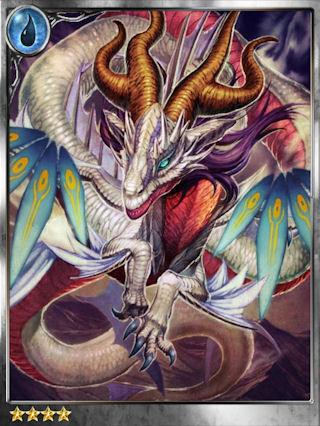 (Almighty) Holy Dragon.jpg
