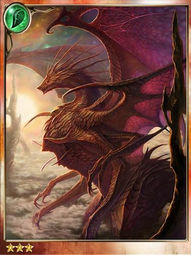 Cloud Ancient Dragon.png