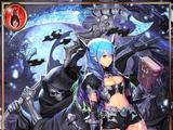 (Pyre Wisdom) Death God Hunter Animi