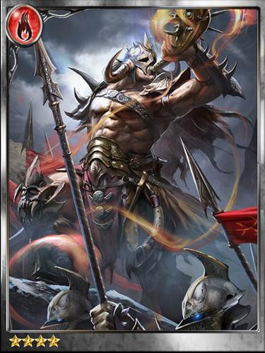 (Call) Bardas, Battlefield Slayer.png