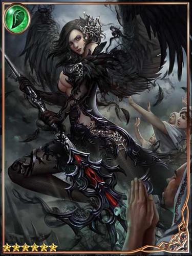 (Darklance) Black Valkyrie Sangreal.png