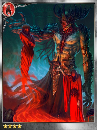 (Propose) Bloodbride-Seeking Demon.png