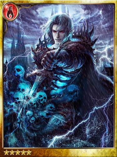 Thundering Revenger Ryuza.png