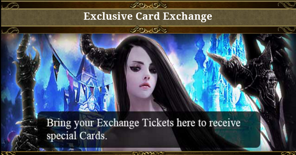 Exclusive Card Exchange.png