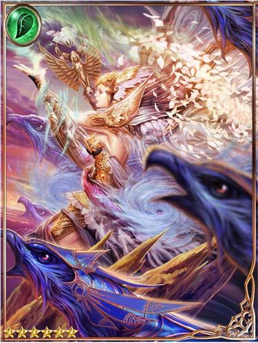 (Solstice) Queen of Seasonal Winds.png
