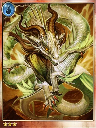 Holy Dragon.png