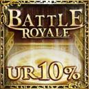 10% BR Skill UR Ticket.png