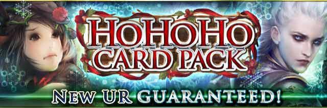 Ho Ho Ho Banner.png