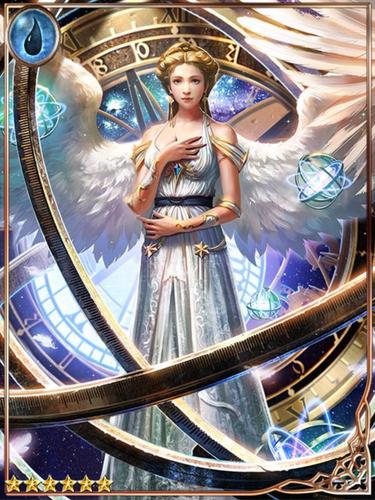 (Starlight) Cosmic Angel Adariel.png