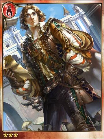 Unstoppable d'Artagnan.png