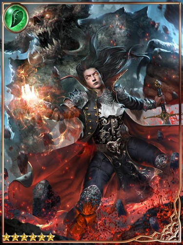 (Ultimate) Koshi, Demon Master.png