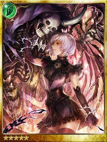 Death-Haunted Summoner Koo.png