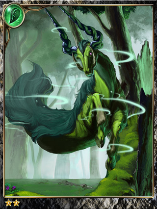 (Mimic) Forest Beast Yale.PNG