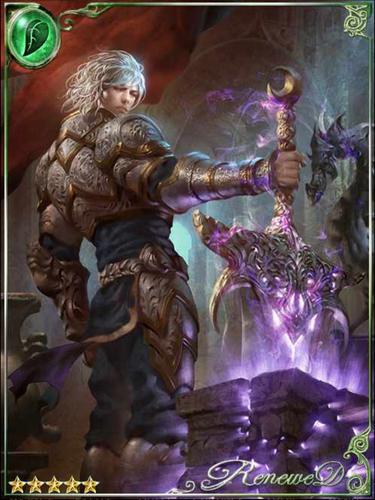 (Presuming) Corshar, Sword's Fool.png