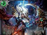 (Origin Order) Gaia, Bestowing Arms