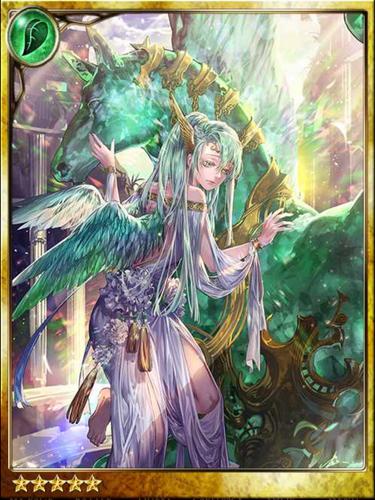 Pegasus Kin Solha.png
