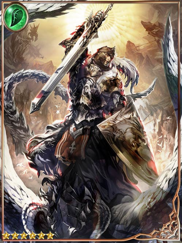 (Fable) Duroch, Celestial Soldier.png