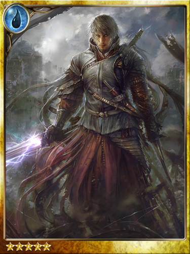 Gallahan, Royal Mercenary.png