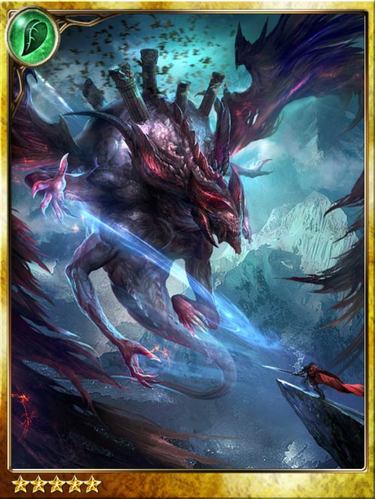 Dahaka, Doom Bringer.png