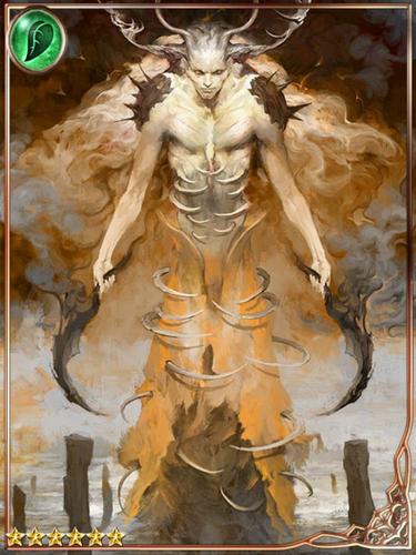 (Soul Eater) Doomsday Djinn Marid.png