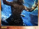 Rudiger, Avatar of Chaos