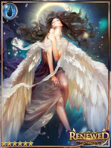 (Ennoblement) Divine Soul Suncrel.png