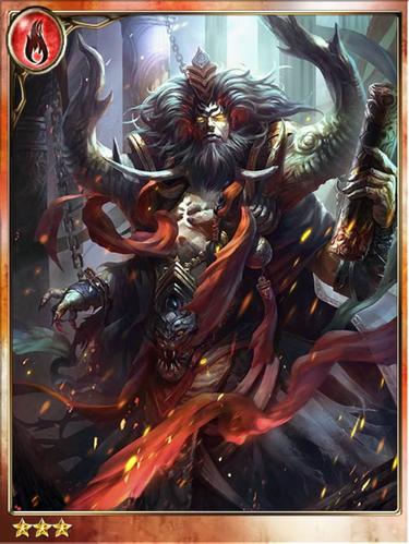 Gatekeeper of Hell, Raja.png