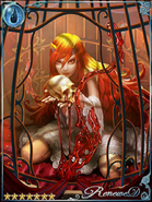 (Red Meal) Confined Man-Eater Silva