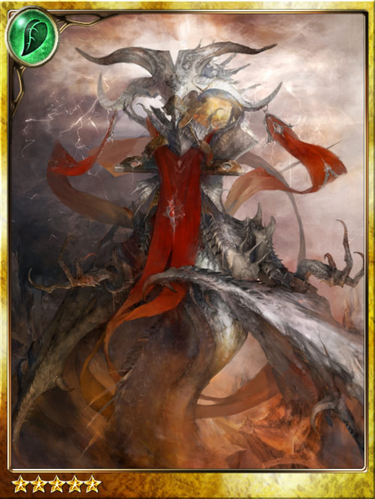 Ethereal Bahamut.png