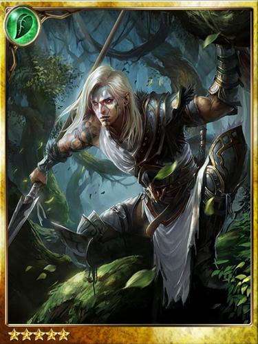 Ullr, Godsend Rival Hunter.png