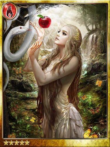 Amy, Forbidden Fruit Eater.jpg