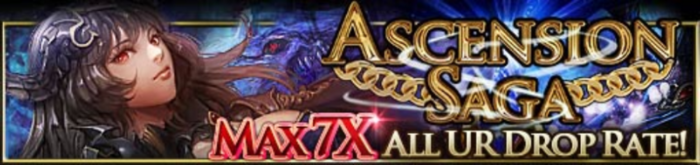 Ascension Saga 2.png