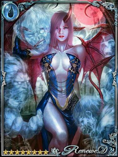 (A) Hidden Princess Demetria.png
