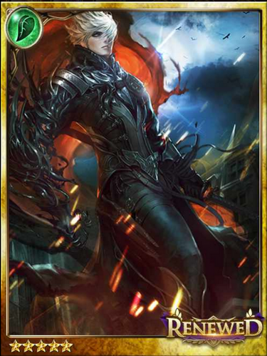 (Offish) Aleph, Nameless Swordsman.png